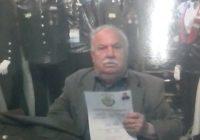 Νέες δωρεές στο Αστυνομικό Μουσείο Καρδίτσας