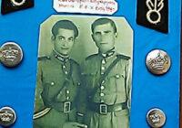 1940 Εθνόσημο επιρράματα κουμπιά της Ε.Β.Χ